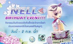 Pangya Nell Birthday Event กิจกรรมวันเกิดของยัยตัวเล็ก