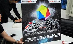 16 ตุลาคมนี้ มหกรรมงานเกม THAILAND GAME SHOW BIG FESTIVAL 2015