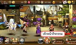 Seven Knights Halloween เก็บฟักทอง และลูกกวาด แลกรางวัล