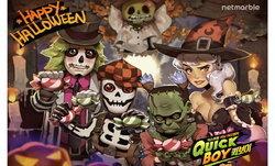 Trick or Treat ในเทศกาลฮาโลวีน กับเกม QUICKBOY