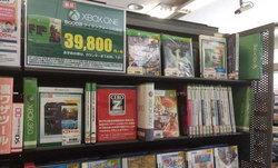 เศร้าอีกรอบ Xbox one ทำยอดขายต่ำสุดในญี่ปุ่น เพียง 99 เครื่อง