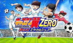 รีวิว Captain Tsubasa Zero บอลเป็นเพื่อนของผม!