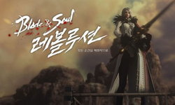 สงครามมันต้องแบบนี้! ตัวอย่างวอร์สุดอลังของ Blade & Soul: Revolution