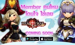 HeartsWar ชวนเพื่อนๆโหวตเลือก 2 พรีเซนเตอร์จาก 7th Sense