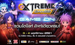 Extreme Games 2018: Game On กิจกรรมมันส์ๆ และของฟรีเพียบ!
