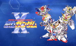 Bandai Namco ประกาศ Super Gachapon World SD Gundam X