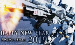 Project Stella เกมหุ่นยนต์ทายาท Front Mission พร้อมเปิดศึกปี 2019