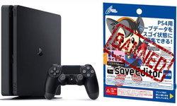 ญี่ปุ่นออกกฏเหล็ก เกมคอนโซลดัดแปลง Save Editor และ Action Replay เป็นสิ่งผิดกฎหมายแล้ว