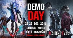 ห้ามพลาด!! Demo Day กับ 2 เกมฟอร์มยักษ์ Devil May Cry 5 และ Resident Evil 2
