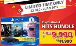ลดแหลก! PS4 HITS Bundle เหลือ 9990 บาท และเซ็ตอื่นๆอีกมากมาย