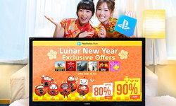 เกมดังลดเหลือแค่หลักร้อย PS Store ลดแหลกรับตรุษจีน