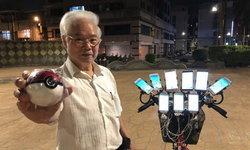 ปู่พาวเวอร์อัพ! ปู่วัย 70 ใช้มือถือ 21 เครื่องพร้อมกันเพื่อจับ Pokemon GO