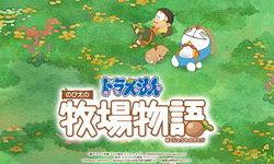 Story of Seasons ยืนยันมีภาคใหม่แน่นอน นอกเหนือจากภาค Doraemon
