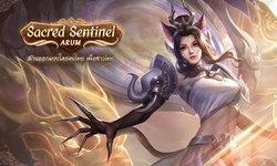 "RoV นำ ""ความเป็นไทย"" สู่เกมเมอร์ทั่วโลกผ่านชุดตัวละคร 'Sacred Sentinel Arum'"