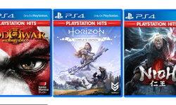PS4 ลดสะใจ โปรโมชั่น PlayStationHits สามเกมดังเหลือเพียง 790 บาท