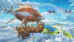 พิษกำแพงไฟ! ทดสอบเกม Ragnarok Tencent รอบสองวันแรก หลุดกระจาย