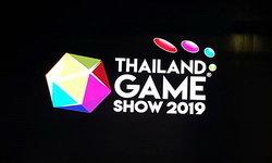 Thailand Game Show 2019 Tomorrow พบกันปลายเดือนตุลาคมนี้