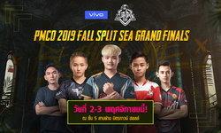 ร่วมเชียร์ 5 ทีมอีสปอร์ตคนไทยคว้าชัย PMCO 2019 รอบ SEA Finals พรุ่งนี้