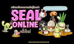 Seal Web สานต่อตำนานความน่ารัก เปิดให้ลงทะเบียนล่วงหน้าแล้ววันนี้