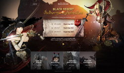 Black Desert Online เปิดรอบ Early Access ให้คอเกมตัวจริงได้เข้าเล่นก่อนใคร!