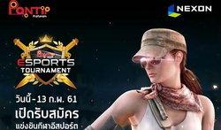 Pantip E-Sport Tournament: Point Blank: Strike ชิงรางวัลกว่า4แสนบาท