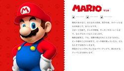 ลุงหนวด Super Mario กลับมาเป็นช่างประปา อีกรอบแล้วจ้า