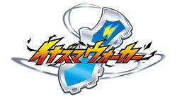 Level-5 ปล่อยตัวอย่างเกมเพลย์เเรกของ Inazuma Eleven Ares