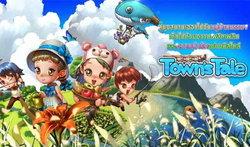 รีวิว Town's Tale เกมปลูกผักทำฟาร์มใหม่บนมือถือ ถูกใจสายแบ๊ว