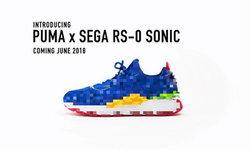 เปิดตัวรองเท้า Puma จากเกมเม่นสายฟ้า Sonic