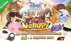 ROEXE ชวนสะสมเจโลปี้ในกิจกรรม Jellopy Collecting Challenge