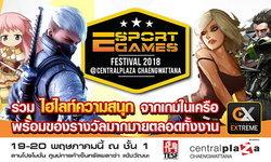 EXE บุกงานเกม ESPORT GAMES FESTTIVAL 2018 ขนเกมร่วมกิจกรรมเพียบ