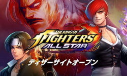 Net Marble จับมือ SNK ระเบิดศึกราชันนักสู้ The King of Fighters All Star