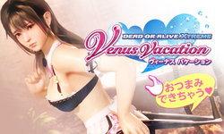 [18+] ลามกขึ้นเรื่อยๆ! Dead or Alive Xtreme: Venus Vacation เพิ่มระบบดึงชุดสาวๆ