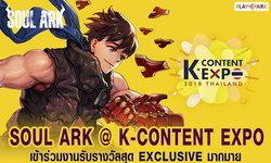 """พบกับ """"ลี มยอง จิน"""" ผู้วาดการ์ตูน Soul Ark และ Ragnarok ในงาน K-Content EXPO"""