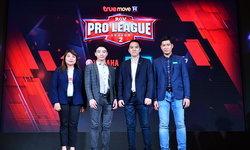 การีน่าเปิดศึก RoV Pro League Season 2 ชิงรางวัลมูลค่ากว่า 6 ล้านบาท