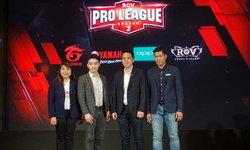 Garena ประกาศจัด ROV PRO League Season2 ใหญ่กว่าเดิม