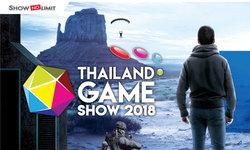 เตรียมตัวพบกับ Thailand Game Show 2018 THE BIGGEST 26