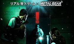 ใครๆก็เป็นลุงงูได้! Real-Life Metal Gear Solid สวนสนุกเมทัลเกียร์