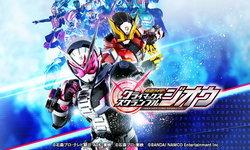 เปิดตัว Kamen Rider: Climax Scramble ศึกรวมมิตรไรเดอร์แห่งยุคเฮย์เซย์