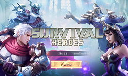 How to เล่น Survival Heroes ยังไงให้อยู่รอดติดอับดับท็อป5สบายๆ