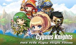 "MapleStory M ต้อนรับคลาสใหม่ ""Cygnus Knights"" พร้อม 5 อาชีพเด็ด"