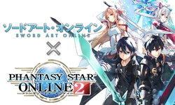Phantasy Star Online 2 กำลังจะเปิดตัวกิจกรรม Crossover กับ Sword Art Online