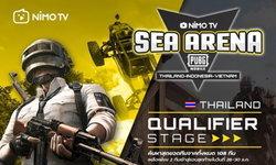 Nimo TV SEA Arena : PUBG Mobile การแข่งหา 2 สุดยอดทีมระดับภูมิภาคเอเชีย