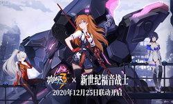 อาสึกะเตรียมบุก Honkai Impact 3 X Evangelion