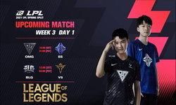 สรุปผลการแข่งขัน LOL LPL 2021 Spring Season Week 3 Day 1