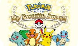 ด่วน! Pokemon Asia เปิดโหวตโปเกมอนยอดนิยมมากที่สุด