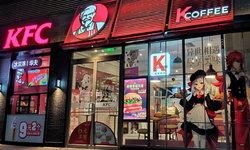 ชมภาพบรรยากาศ KFC Genshin Impact ในประเทศจีน