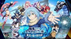 มาใหม่อีกแล้ว Tensura Mobile เกิดใหม่ทั้งทีก็เป็นสไลม์ไปซะแล้ว เวอร์ชั่นเกมมือถือ
