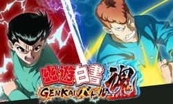 กลับมาแล้ว Yu Yu Hakusho GENKAI Battle Spirits เปิดให้ลงทะเบียนอีกครั้ง