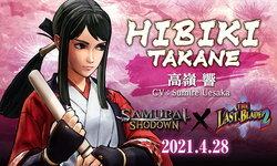 Samurai Shodown เผยตัวอย่าง DLC ตัวละคร Hibiki Takane จาก The Last Blade 2